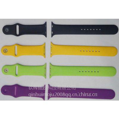 东莞大朗硅橡模具厂 加工硅胶手腕带 优质硅胶手表带模具