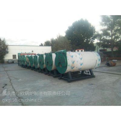 CWNS常压燃油(气)热水锅炉