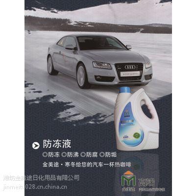 汽车玻璃水设备|防冻液设备|车用尿素水设备