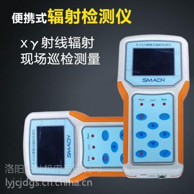 杰灿便携式核辐射个人剂量报警仪 射线检测仪厂家直销