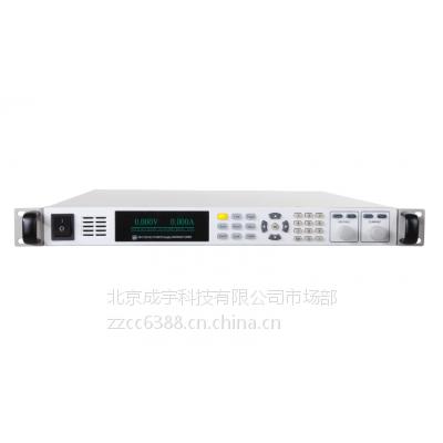 供应北京大华恒功率电源DH1798-3