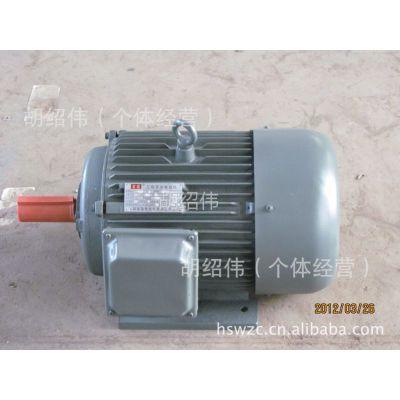 供应Y315M-4-132kw三相异步电动机、机床发电机、机械电机、磨床电机