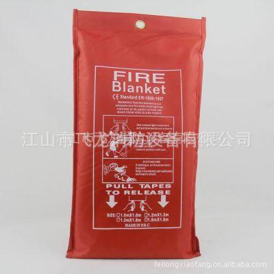 """供应""""龙卫士""""2M*2M灭火毯/玻纤灭火毯/玻璃纤维灭火毯/消防毯/防火"""