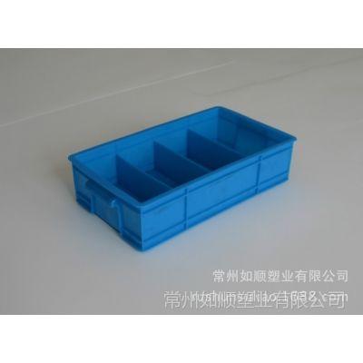 供应四格箱350*200*85原件箱 蓝色塑料分类箱 零件盒330*170*80