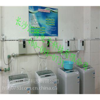 贵州校园刷卡式自助洗衣机
