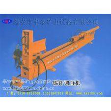 泰安市中泰矿山生产TLS-40型锚杆调整拉直机