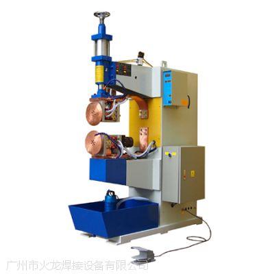 供应火龙水槽滚焊机专机FN-150KVA驱动形式气动