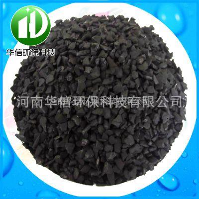 空气除甲醛用柱状活性炭 椰壳果壳活性炭厂家
