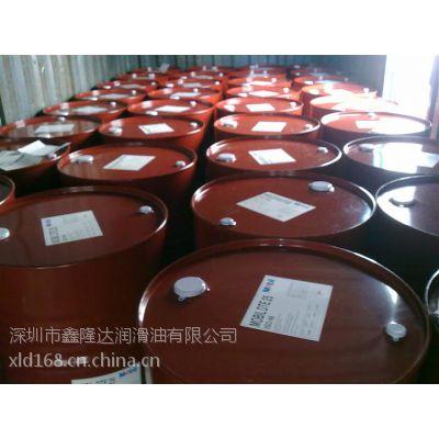 美孚授权经销商供应MOBIL PROSOL NT68超高性能乳化热轧油