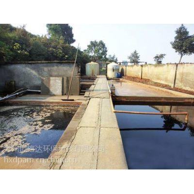 纺织印染污水阳离子日本高分子凝集剂