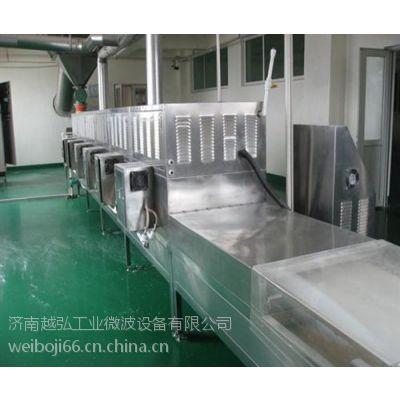扬州微波干燥机,越弘干燥机(图),玫瑰花微波干燥机优势