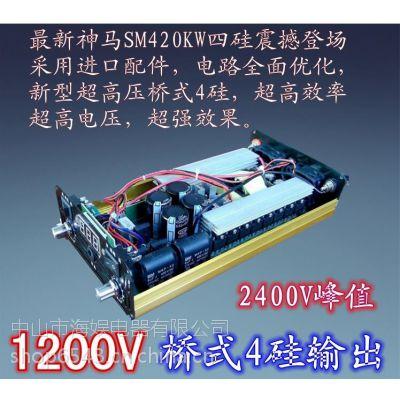 神马420KW逆变器套件 超高压大功率四硅机 18207600126