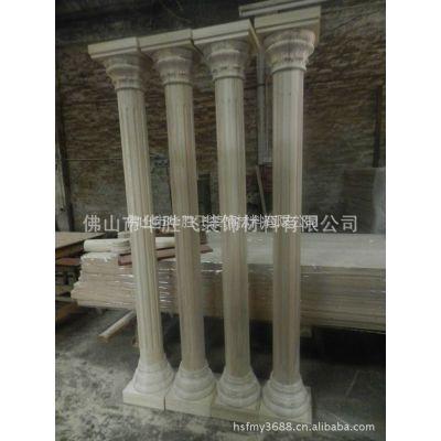 供应木罗马柱。东阳木雕罗马柱广东生产厂家