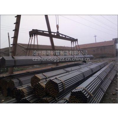 供应钻孔桩声测管 漯河50*1.1薄壁声测管 钳压式声测管