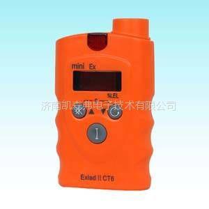 供应便携式异丁烷泄漏报警仪,异丁烷浓度检测仪