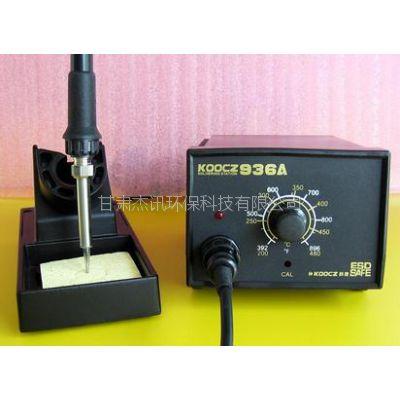 供应可调温电烙铁(不带数显)HW936A