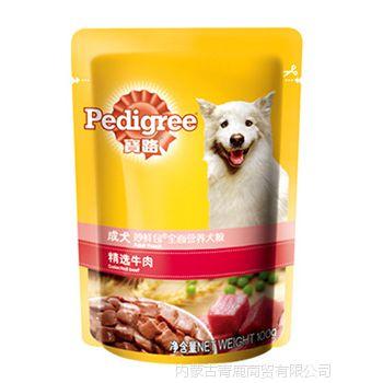 宝路成犬精选牛肉妙鲜包 小狗零食 (100g*10包/盒)