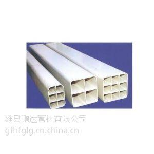 供应PVC四孔栅格厂家