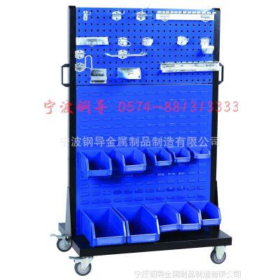 钢导】供应五金工具架 洞洞板工具架 物料整理架孔板工具货架