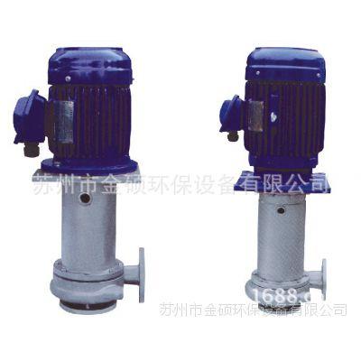 BTV立式多级不锈钢离心泵 不锈钢多级泵 自来水增压泵 给水泵