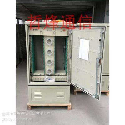 三网合一光缆交接箱/品牌 哲烽 型号ZF-GLJJX16