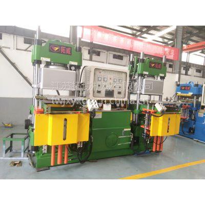 拓威供应200T-3RT全自动真空硫化成型机行销全国