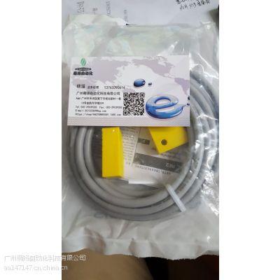 德国SICK西克非接触式安全开关RE11-SA03订货号: 1059411原装正品