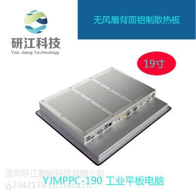 供应低功耗19寸上海工业平板电脑带232串口485接口