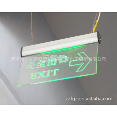 供应安全出口标牌,亚克力透明标牌,三维雕刻 led制品