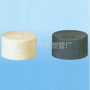 供应PVDF闷盖(用于防尘和密封)