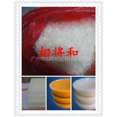 供应广州62度石蜡供应