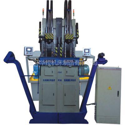 本公司供应华拉双连立式液压内拉床(LG71200-15T) 欢迎订购