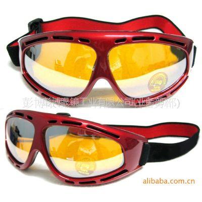 供应motorcycle glasses 骑摩托车镜 摩托车风镜 自行车风镜