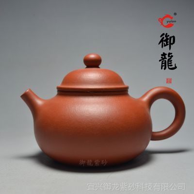 宜兴正品 厂家特价批发原矿朱泥 容天茶壶