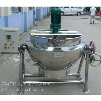供应特色美食专家,烘培夹层锅,电热夹层锅