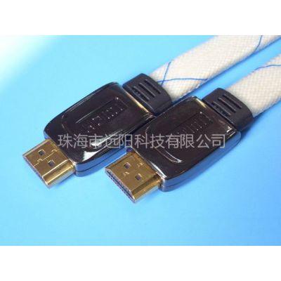 供应HDMI 8米高清连接线