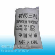 广西优质98含量磷酸三钠 广西工业级磷酸三钠厂家 广西磷酸三钠批发