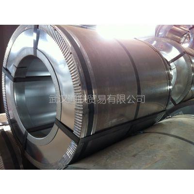 铁损低磁导率强武钢30Q130规格0.3*980*C取向硅钢片