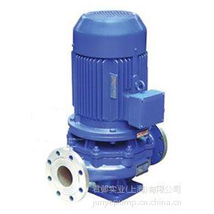 ISG立式管道离心泵,君邺管道泵.君邺空调泵