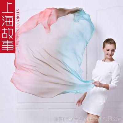 上海故事新款桑蚕丝围巾女士时尚大规格真丝渐变色围巾批发