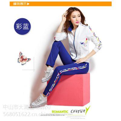 2015秋季新款休闲套装女装韩版时尚修身卫衣运动套装女春秋运动服