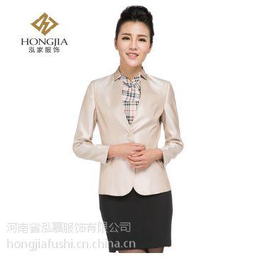 泓家 2015秋冬新款女装米色职业装套装女 修身工作服小外套西装 单件外套