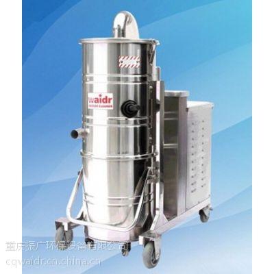 重庆工业吸尘器WX100/22 地面磨光吸细粉末用吸尘器