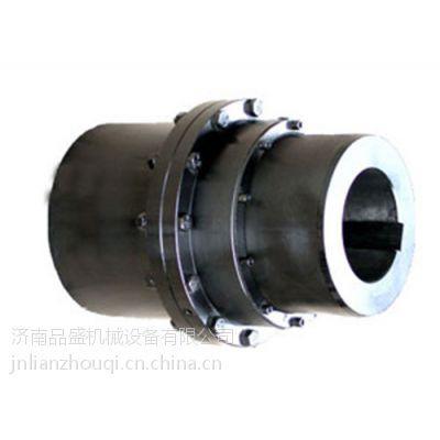 济南品盛GIICL型鼓形齿式联轴器技术领先,质量
