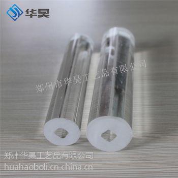 耐高温耐酸碱耐腐蚀石英玻璃管