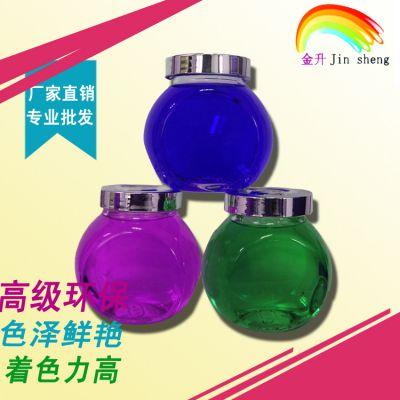 金升酸性染料 直接 活性 分散 还原 碱性 油性 阳离子等多种染料、大量批发