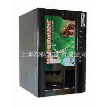 供应上海煜达三冷三热全自动饮料售卖机热销