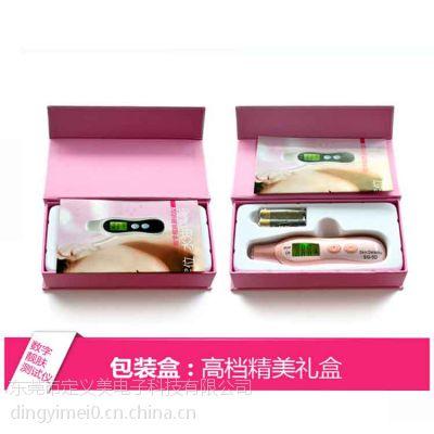深圳定义美数字式皮肤水分检测仪—美容机构化妆品销售的好助手