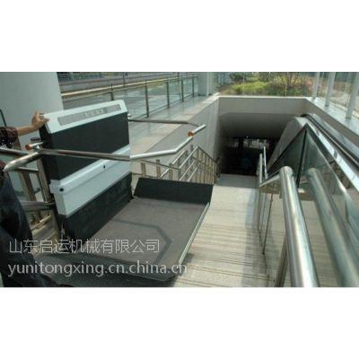 河南安阳热销启运残疾人专用无障碍升降平台电动升降台来年人升降机