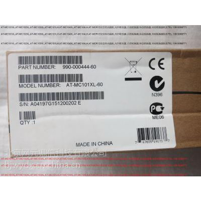 AT-MC103LH 单模 100TX至100FX ATI 安奈特 介质转换器